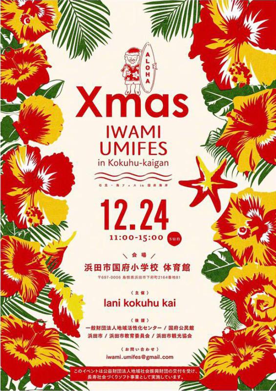 umifes12